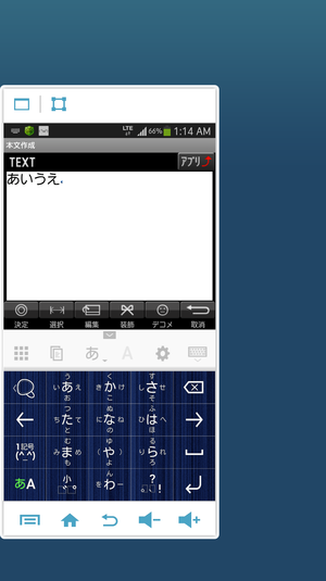 Screenshot_20131022011500
