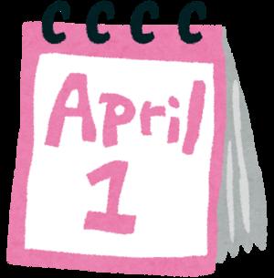 Aprilfool_calender_2